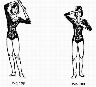 Глава 2 Основные системы цигун-упражнений