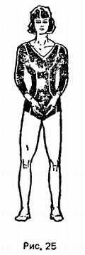 Глава 1 Начальный и конечный виды основных систем цигун-упражнений
