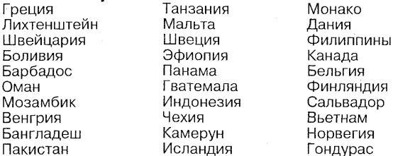 Списки однотипных слов для запоминания их последовательности