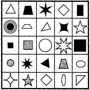 С графическими символами: