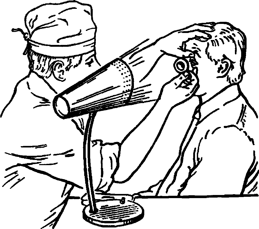 Исследование при боковом (фокальном) освещении